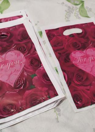 """2 шт.милые пакетики для небольших презентов """"for you"""",2 дизайна"""