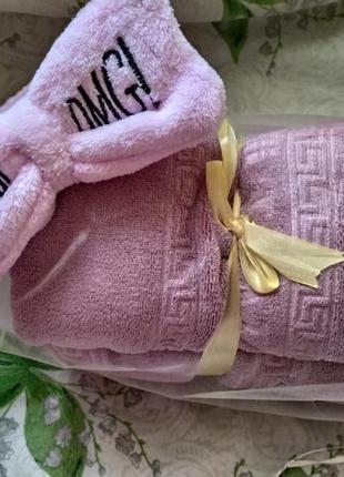 Подарочный набор полотенца с повязкой