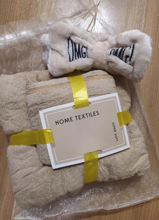 Подарочный набор( 2 полотенца + повязка на голову омг)