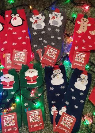 Носки детские махровые новогодние 7-9 лет