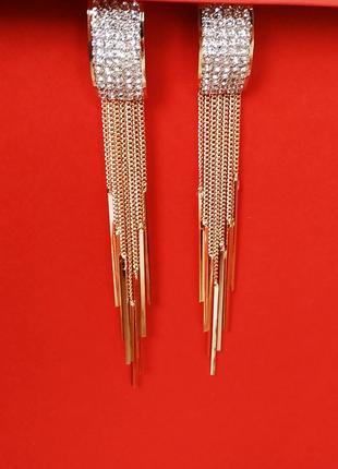 Длинные золотые серьги с камнями цепи цепочки