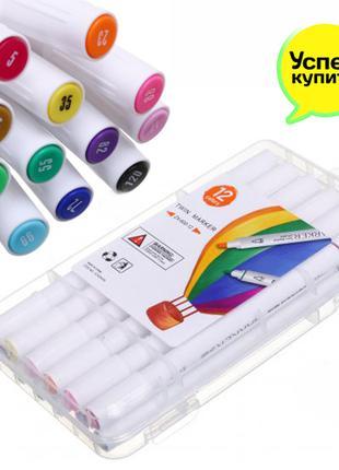 Набор маркеров профессиональных двусторонних 12 шт. ZX-600-12