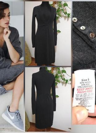 Фирменное, кашемировое, базовое платье чулок, супер состав : ш...