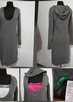 Фирменное, базовое, шерстяное платье миди, супер теплое худи