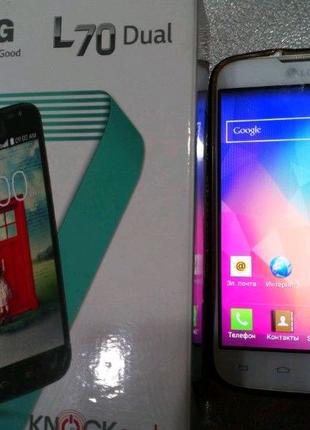 СРОЧНО продам смартфон LG L70 Dual SIM