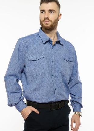 Мужская рубашка с длинными рукавами теплая!