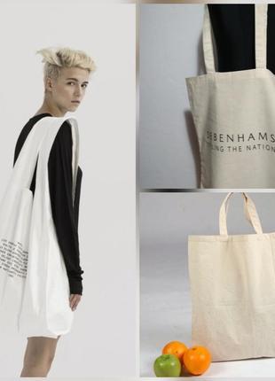 Фирменная, эко сумка шопер, супер нужная вещь ( в подарок при ...