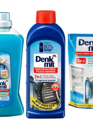 Denkmit от известьковой накипи. Бытовая химия опт и розница.