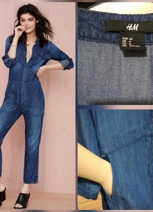 Фирменный, базовый, джинсовый комбенизон, супер качество!!!