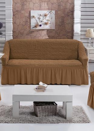 набор чехлов на диван+2 кресла