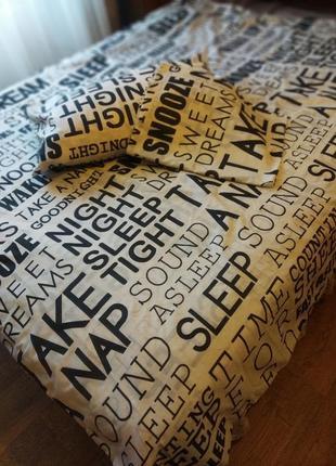 Набор постельного белья двуспальной
