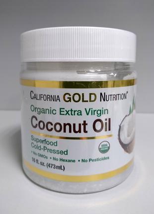 Кокосовое масло нерафинированное California Gold Nutrition 473 мл