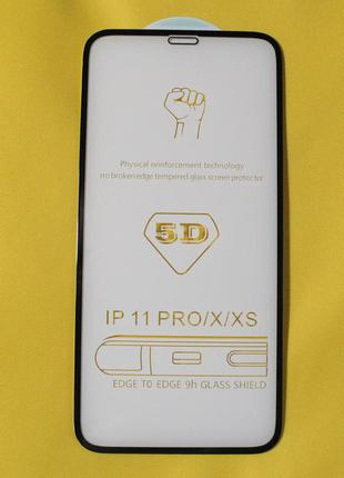 5D Защитное стекло iphone X/XS/11PRO
