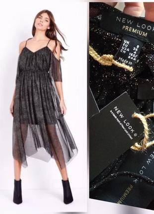 ..фирменное, блестящее, фатиновое, вечернее, выпускное платье ...