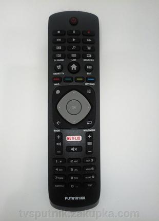 Пульт для телевизоров Philips 398GR08BEPHN0018CR