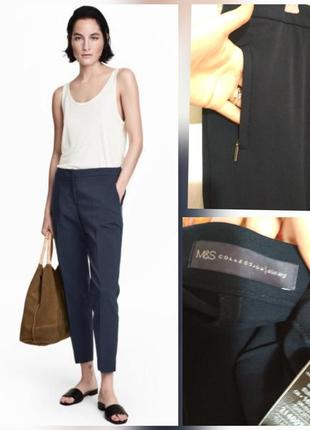 Фирменные, базовые, темно синие, стрейчевые зауженные брюки, с...
