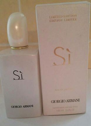 Женская туалетная вода Giorgio Armani Si White Limited Edition