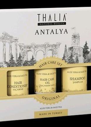 Набор ANTALYA для волос