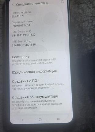 мобильный телефон х10