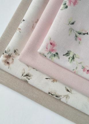 Набор хлопковой ткани для рукоделия Нюдовый