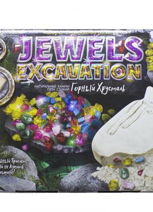 """Набор для проведения раскопок """"JEWELS EXCAVATION""""  Dankotoys"""