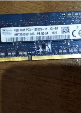 Память soDimm DDR3 12800s 4gb 1600mgz Hunix Koreya Samsung brend