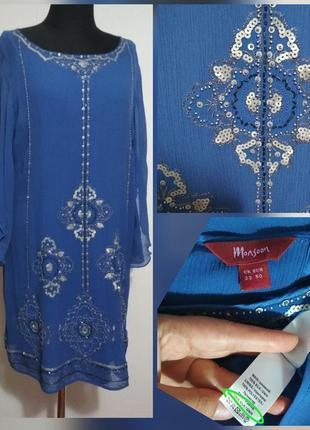 ..фирменная, роскошная шелковая туника, платье росшито вышивко...