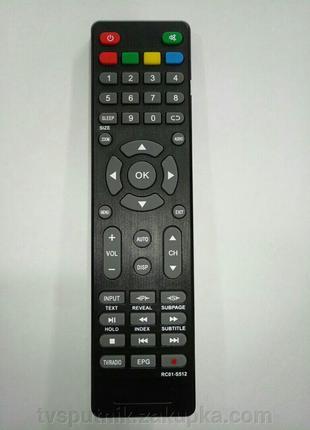 Пульт для телевизоров Bravis RC01-S512