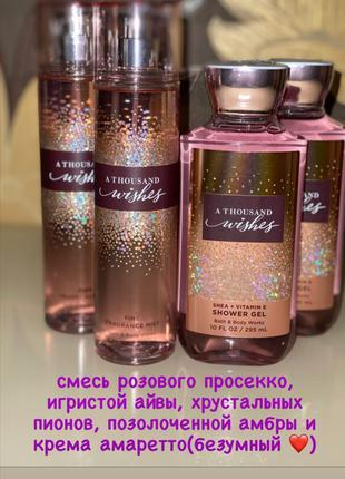 Спрей парфумированный BBW