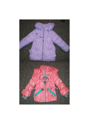 Детские куртки для девочки зима/осень