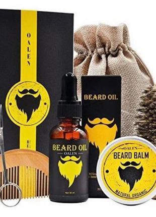 Подарочный набор по уходу за бородой, Набор для роста и ухода