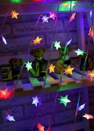 Гирлянда новогодняя звёздочки звездочки звезды звёзды разноцве...