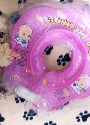 Надувной круг для новорожденного