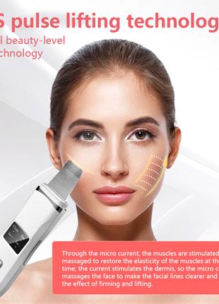 Ультразвуковой скрабер для кожи лица. Ионно-EMS терапия
