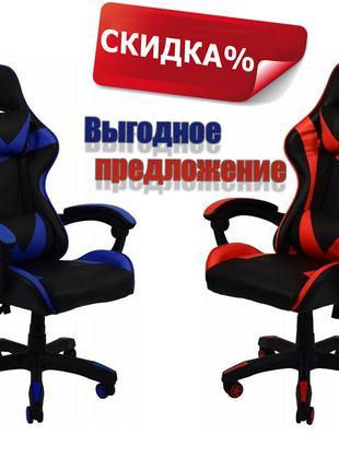 Крісло геймерське ігрове, Игровое кресло, геймерское кресло