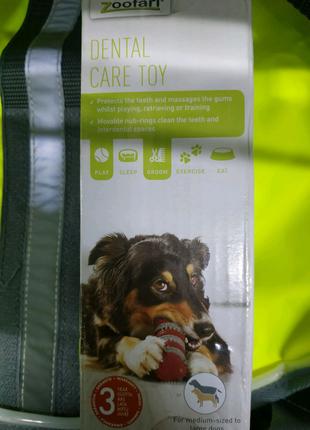 Zoofari игрушка для собак