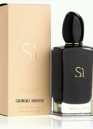 Giorgio Armani Si Intense Night Light