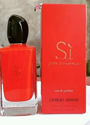 Giorgio Armani Si Passione