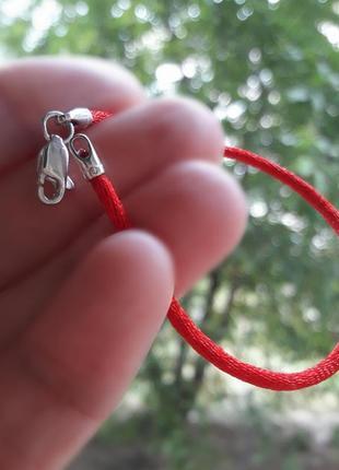 Красная нить серебро,  браслет