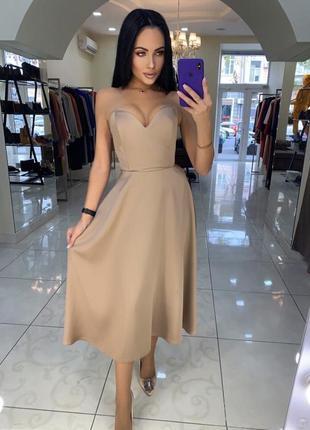 Платье русский королевский атлас корсет