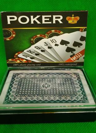 Карты для покера (и не только)  54шт.