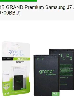 Аккумулятор Grand Premium Samsung J7 2015 j700 батарея 3000 мач