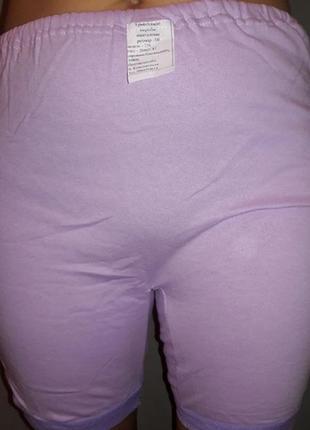Панталоны женские 100% хлопок
