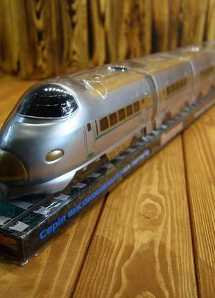 Поезд Экспресс (локомотив+3 вагона), звук, ездит