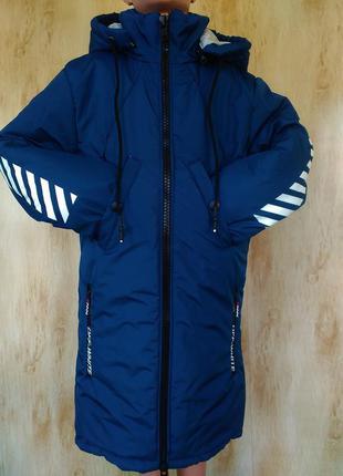 Удлиненная зимняя куртка-пальто на мальчика 9,10,11,12,13 лет