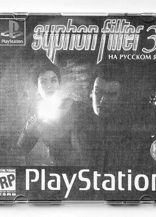 Syphon Filter 3 | Sony PlayStation 1 (PS1)