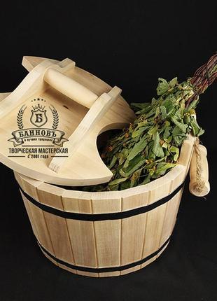 Липовый запарник для бани и сауны 15 л + веник в подарок