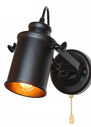 Бра настенный Прожектор с выключателем