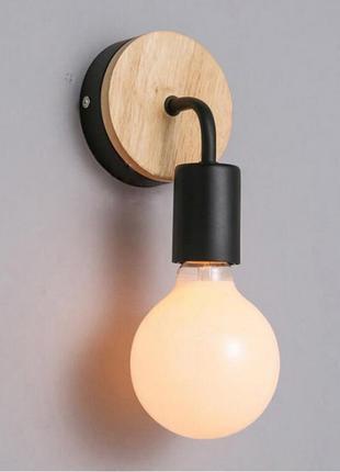 Бра Скандинавия, настенный светильник