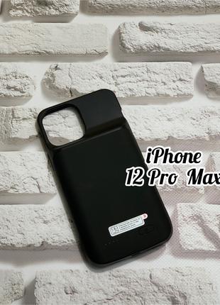 Чехол Power Bank (Зарядка, Аккумулятор) Для IPhone 12 Pro Max